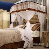U型蚊帳1.8m床釣魚竿伸縮支架雙人1.5米家用加密加厚公主落地宮廷igo「時尚彩虹屋」