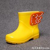 兒童雨鞋女童防滑水鞋小孩幼兒園小童雨鞋加絨小學生男童寶寶雨靴 漾美眉韓衣