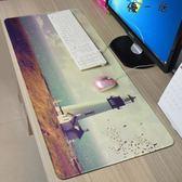 超大號滑鼠墊子鍵盤桌墊鎖邊