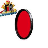 Schneider 72mm 090 Light Red 4X 淡紅色濾鏡 德國原裝進口 黑白底片用 總代理見喜公司貨