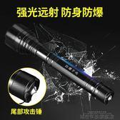 手電筒 led強光手電筒可充電超亮遠射多功能1000w戶外打獵家用5000特種兵 城市科技