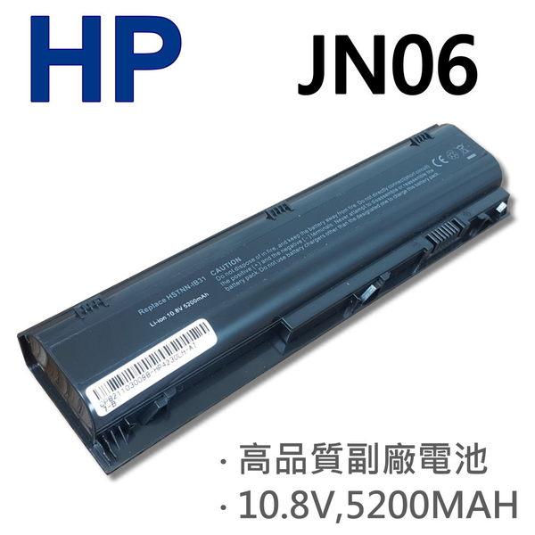 HP 6芯 JN06 日系電芯 電池 4230 4230S JN04 JN06 QK650AA HSTNN-IB31