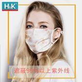 防曬口罩薄款可清洗易呼吸防塵防紫外線