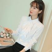 春秋荷葉花邊白色襯衫女長袖 職業工裝修身雪紡衫打底襯衣工作服 快速出貨