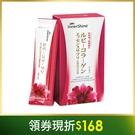 白蘭氏 紅膠原青春凍10入/盒 膠原蛋白(效期2022/01) 14004088
