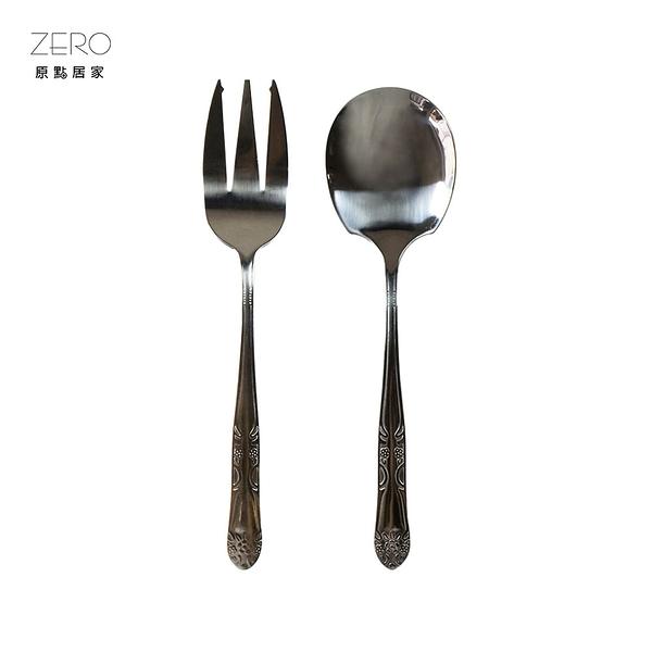 原點居家 不銹鋼餐具 大服務湯匙 大服務叉