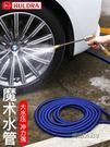 高壓洗車水槍水搶家用神器伸縮水管軟管噴頭...
