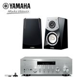 Yamaha RN-803+NS-B901 年末大回饋 買再送 wireworld 1米電源線 價值$3960元