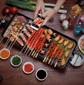 【限時下殺79折】110v韓國烤盤 24H快速出貨 插電多功能電烤盤 大號烤盤dj
