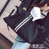 短途旅行包女手提行李袋男韓版大容量帆布輕便防水旅行袋健身包潮   電購3C