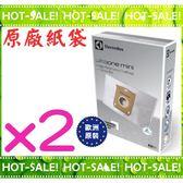 《原廠公司貨》Electrolux e-bag ES-01 / ES01 伊萊克斯 Zer3so / Zer3DS 機型專用集塵袋 (2年份共8個)
