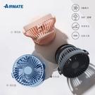 【AIRMATE 艾美特】USB 桌夾式兩用充電小風扇 UD701