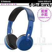 《飛翔3C》Skullcandy 骷顱糖 SGRID 葛萊系列 藍芽耳罩式耳機 藍寶水藍 S5GBW-J546 公司貨