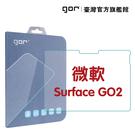 【GOR保護貼】微軟 Surface GO2 9H鋼化玻璃保護貼 全透明 go2 公司貨