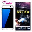 Samsung S7 Edge 5.5吋 Moxbii 太空盾0.25mm鋼化膜 9H 螢幕保護貼 抗衝擊 高透光 耐刮磨
