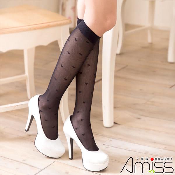 Amiss襪子團購網【A401-2】花紋中統絲襪-桃心