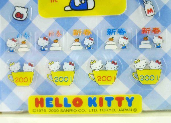 【震撼精品百貨】Hello Kitty 凱蒂貓~KITTY貼紙-透側黃