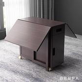 移動小戶型折疊餐桌子簡易家用6人折疊桌椅組合4人可伸縮經濟型 PA12903『棉花糖伊人』