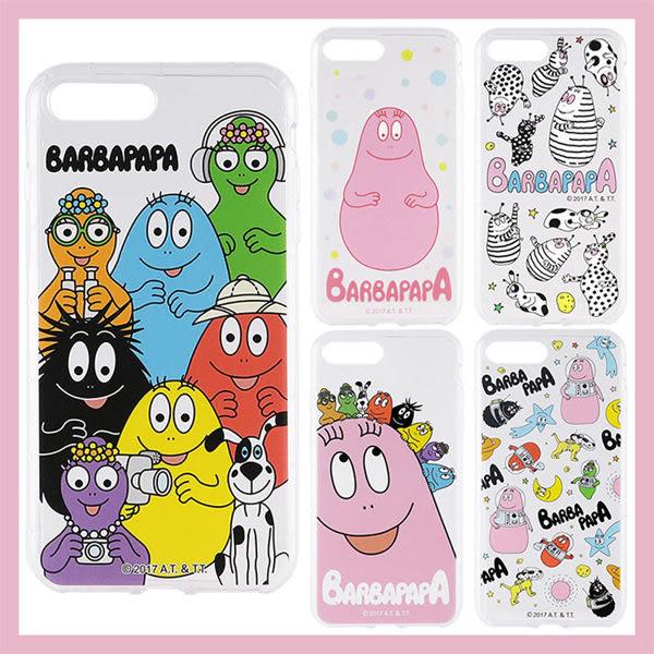 【DD現貨】Barbapapa 泡泡先生iPhone 7 TPU iPhone 6 6S手機殼iPhone 7 plus保護套iPhone 6 plus i5 5S SE