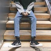 褲子男韓版潮流牛仔褲chic寬鬆休閒男生bf風九分直筒毛邊褲子  奇思妙想屋