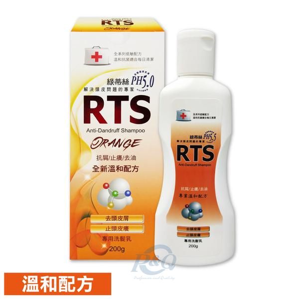 RTS綠蒂絲 去頭皮屑洗髮乳(溫和配方) 200g/罐 專品藥局【2015718】