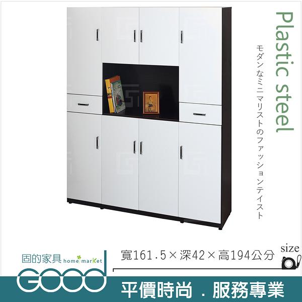 《固的家具GOOD》138-06-AX (塑鋼材質)5.3尺隔間櫃/鞋櫃/上+下-胡桃/白色【雙北市含搬運組裝】