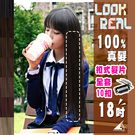 ::可染漂燙剪:: CARONIELL【18吋】100%真髮扣式髮片(3+3+4扣)-共7色 [67037]