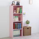 空櫃 收納【收納屋】 粉紅四空櫃&DIY組合傢俱