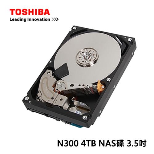 TOSHIBA 4TB 3.5吋 7200轉 N300 NAS 硬碟 (HDWQ140AZSTA)