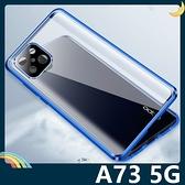 OPPO A73 5G 萬磁王金屬邊框+鋼化雙面玻璃 自帶鏡頭貼/膜 磁吸款 保護套 手機套 手機殼 歐珀