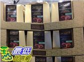 [COSCO代購] C119757 JACQUOT BALLOTIN CAFFELATE ALMOND  800G 杏仁咖啡拿鐵法式巧克力