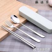 餐具韓式可愛便攜式不銹鋼套裝筷子勺子叉子三件套學生旅行筷勺盒 快意購物網
