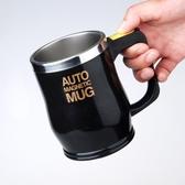 攪拌杯 新款食品級不銹鋼自動攪拌杯 磁力攪拌杯 電動攪拌咖啡杯 米家