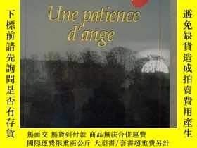 二手書博民逛書店UNE罕見PATIENCE D ANGE(外文原版)Y24355 Elizabeth George roman