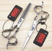 (現貨免運)*一組兩支*火匠6.0寸 高檔藍鑽 專業美髮剪刀 寵物美容剪刀 平剪 乾剪 打薄剪 打薄刀