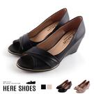 [Here Shoes] 7CM楔型鞋 皮革材質 抓皺設計 楔型厚底鞋 魚口鞋 楔型包鞋--KT1042--MIT台灣製
