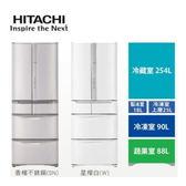 本月特價*日本製【日立家電】頂級六門 481公升冰箱 《RSF48HJ》保證全新原廠保固*1級節能省電