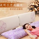 枕頭 長枕頭雙人枕1.8 1.5 1.2米長枕情侶長款枕芯枕套 LN3862【Sweet家居】