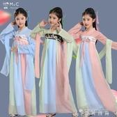 女童改良齊胸唐漢服襦裙中國風仙女服古箏表演出服連衣古裝裙 時尚潮流