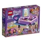 樂高LEGO FRIENDS 心型盒友情套裝 41359 TOYeGO 玩具e哥