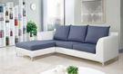 【森可家居】妮可L 型雙色沙發—右L 7...