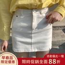 裙子.韓版素面修身高腰窄版A字裙.白鳥麗子
