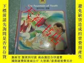 二手書博民逛書店The罕見Fountain of Youth(原版韓文書)(韓英