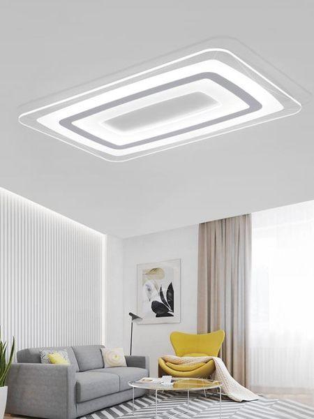 吸頂燈 超薄LED大氣客廳吸頂燈飾現代簡約北歐陽臺過道餐廳臥室燈具套餐 第六空間