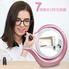 【YUWA】LED化妝鏡燈(LT01)