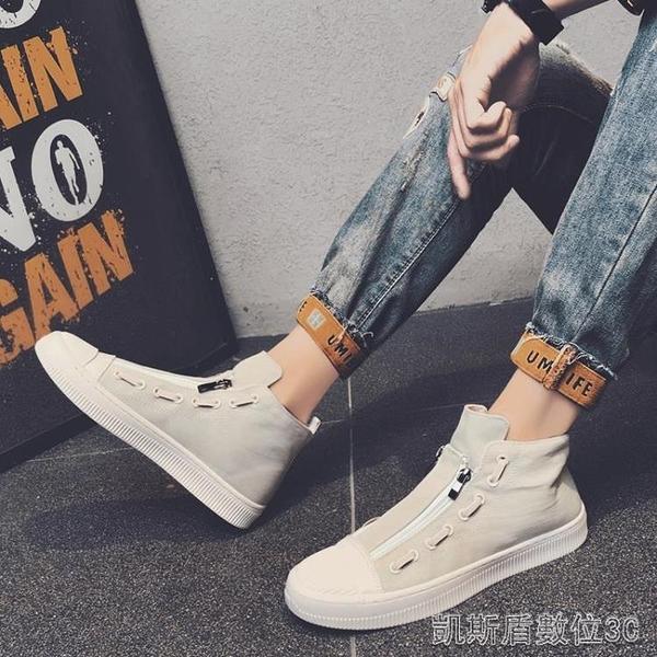 小白鞋新款秋季男鞋潮流百搭休閒帆布高筒板鞋透氣白鞋夏季小白潮鞋 凱斯盾