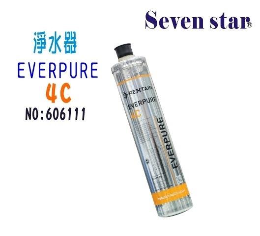 【七星淨水】Everpure-4C淨水器.濾心.另售S100、S104、H104、BH2、4DC、H100.貨號6111
