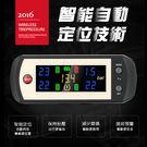 最新技術ORO TPMS W410A 自動定位型胎壓偵測器