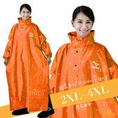 imitu【JUMP】側穿套頭式連身一件式風雨衣(2XL~4XL) 絕佳防水 JP8778(亮橘)