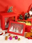 網紅生日禮物新年禮盒包裝盒男生款大號禮品盒子ins新年空盒高檔